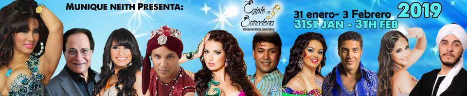 13º Festival Internacional  Egipto en Barcelona